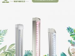 Led植物补光灯选用原则