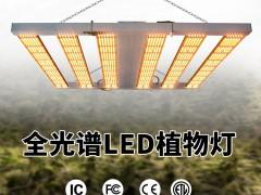 工业大麻种植灯 大功率调光