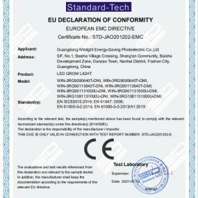 伟照业CE认证