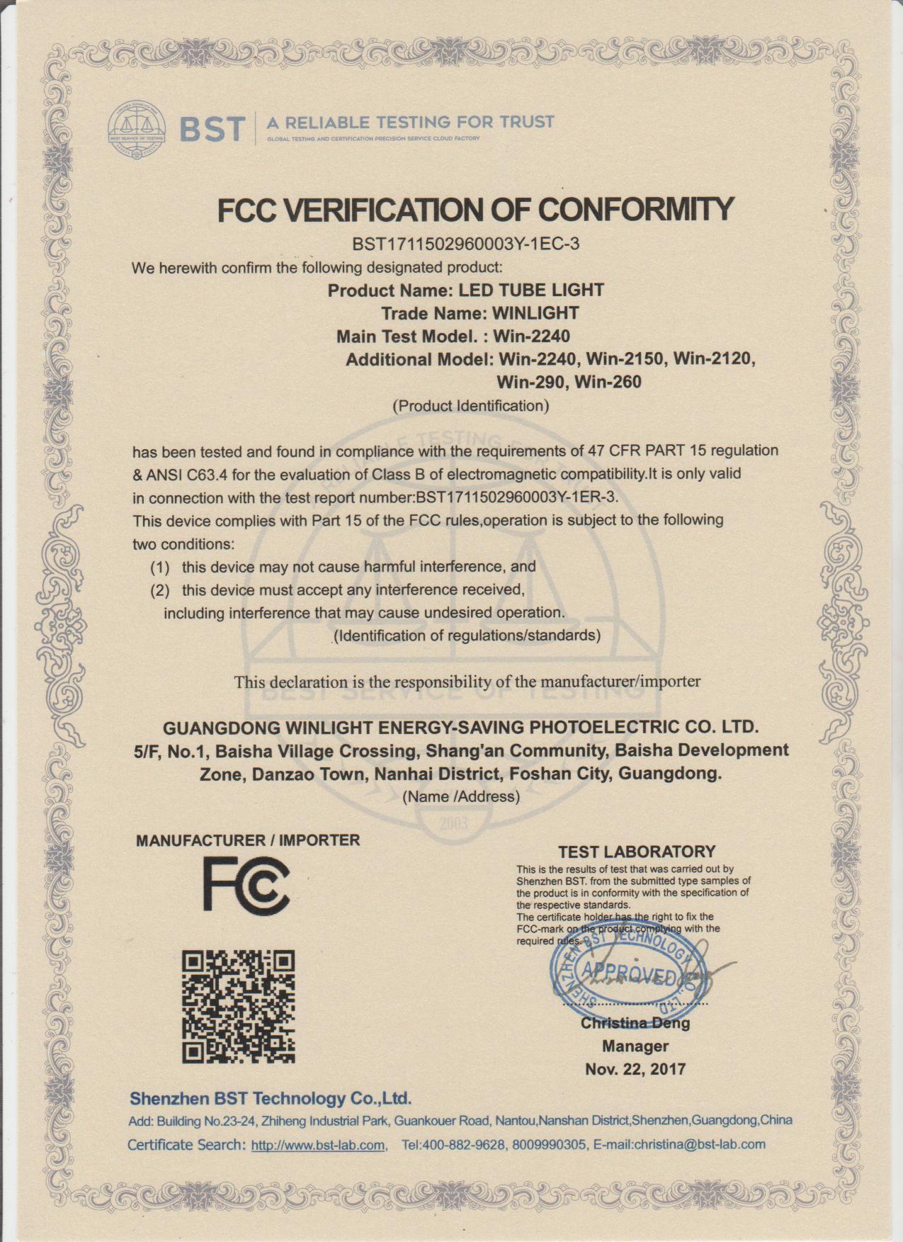FCC-T8