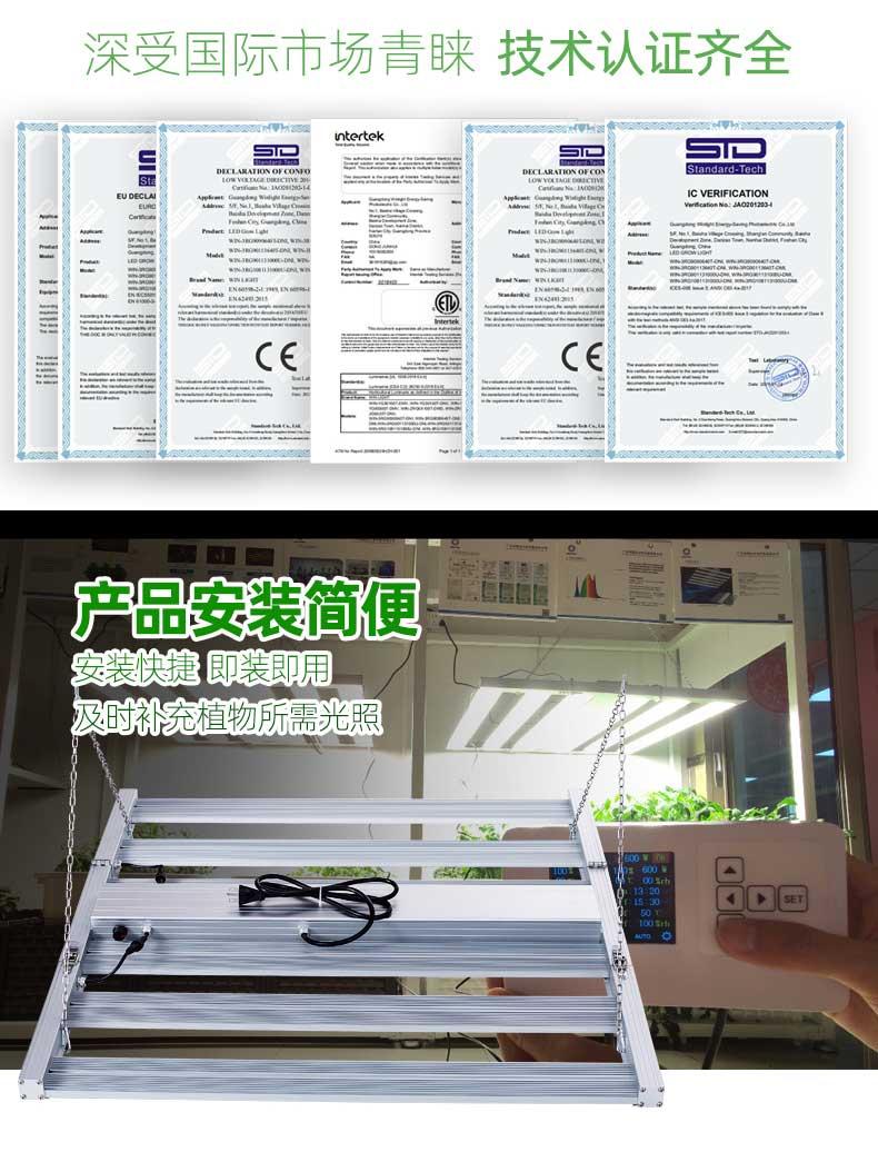 折叠中文新详情页_12